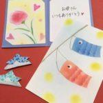 【まちFUNまつりIN三田】ブースNO.10 パステルアート楽しみませんか?