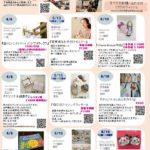 6月10日はトヨタカローラとのコラボイベントです!!