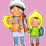 【さんだ女子防災部】9/16防災パーティ