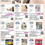 6月10日はトヨタカローラ神戸北センターへ