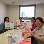 【コラボ講座開催】未来のやりたいを叶える時間管理術・カラータイプセミナー