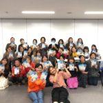 まちFUNまつりin関西大学2019