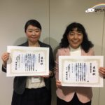 【防災部】防災教育チャレンジプランで表彰されました。