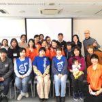 【防災部】関西防災部交流会開催しました。