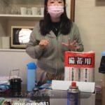 【防災部】新型コロナウィルスに対応する防災について