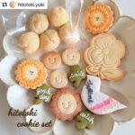 (ママ講師)米粉クッキーセット販売スタート
