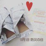 (防災部)9月1日の活動報告
