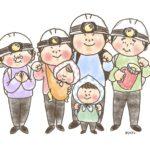 兵庫県三田市「さんだ里山スマートシティ」取り組みに協力します!
